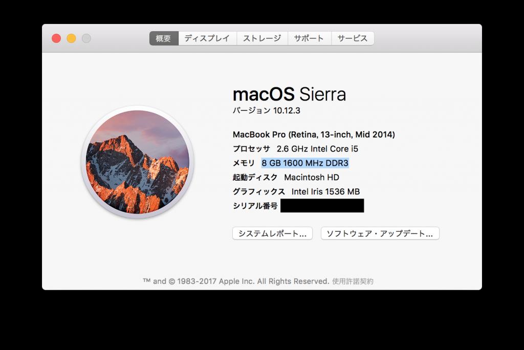 macpro1