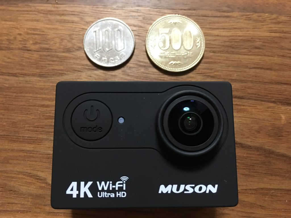 MUSON(ムソン)MC2と硬貨を比較