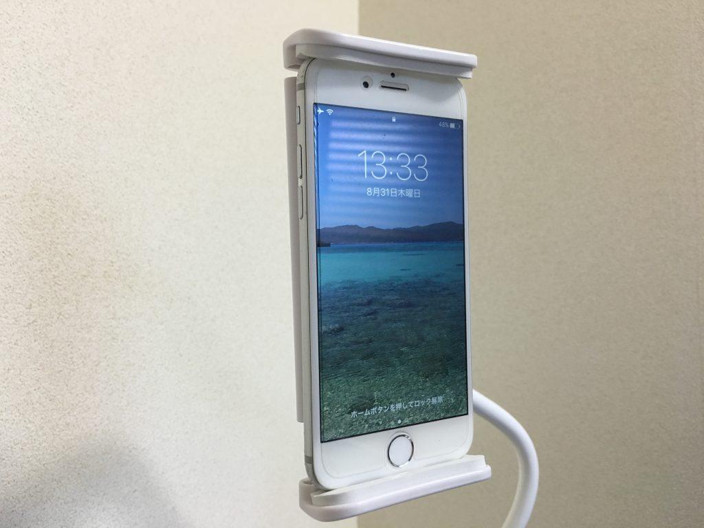 Whaleship スマホ タブレット スタンド ホルダー ipad mini ipad air iphone7 360度回転 高さ 調節 フレキシブルアーム 65cm ホワイト
