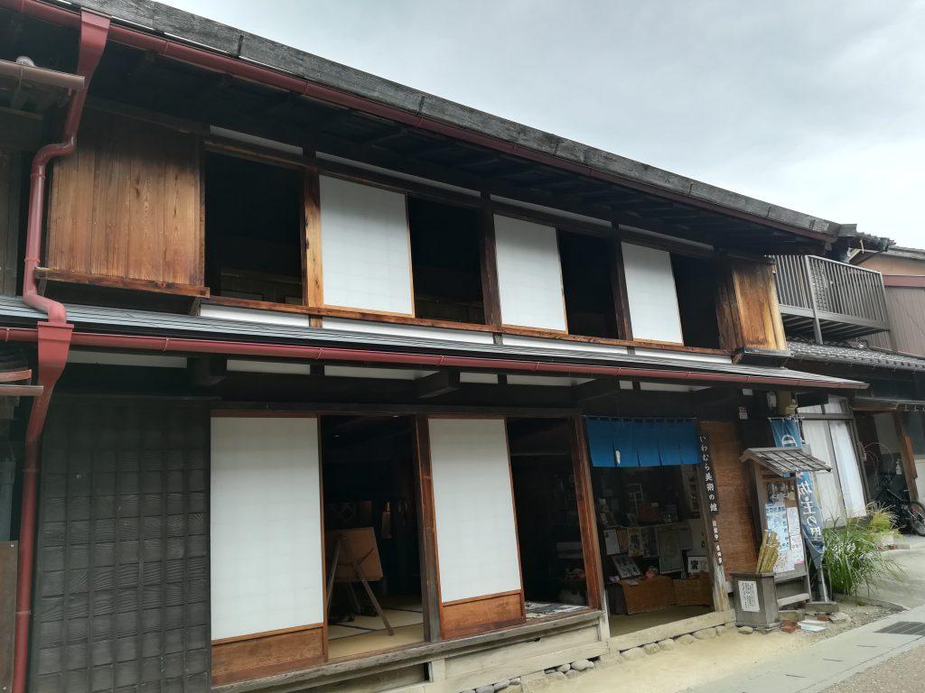岩村町家風景2