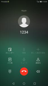 p10liteの通話画面