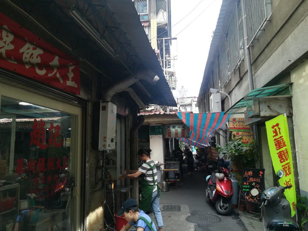 龍記搶鍋麺への道3