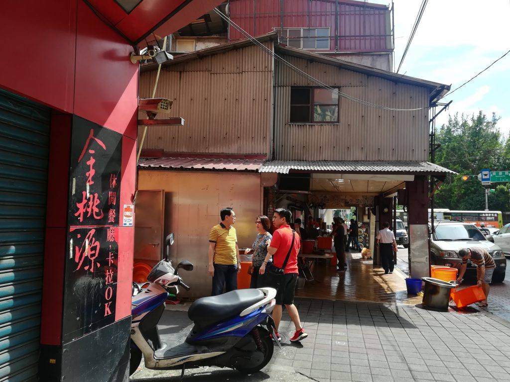 龍記搶鍋麺への道1