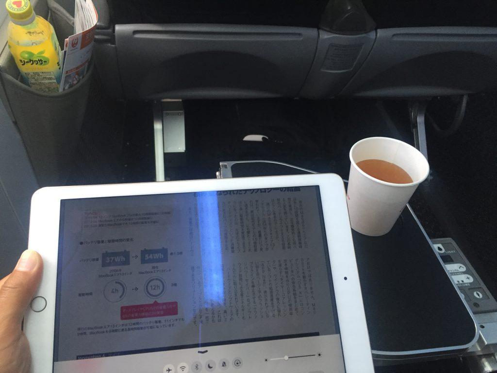 機内でiPad