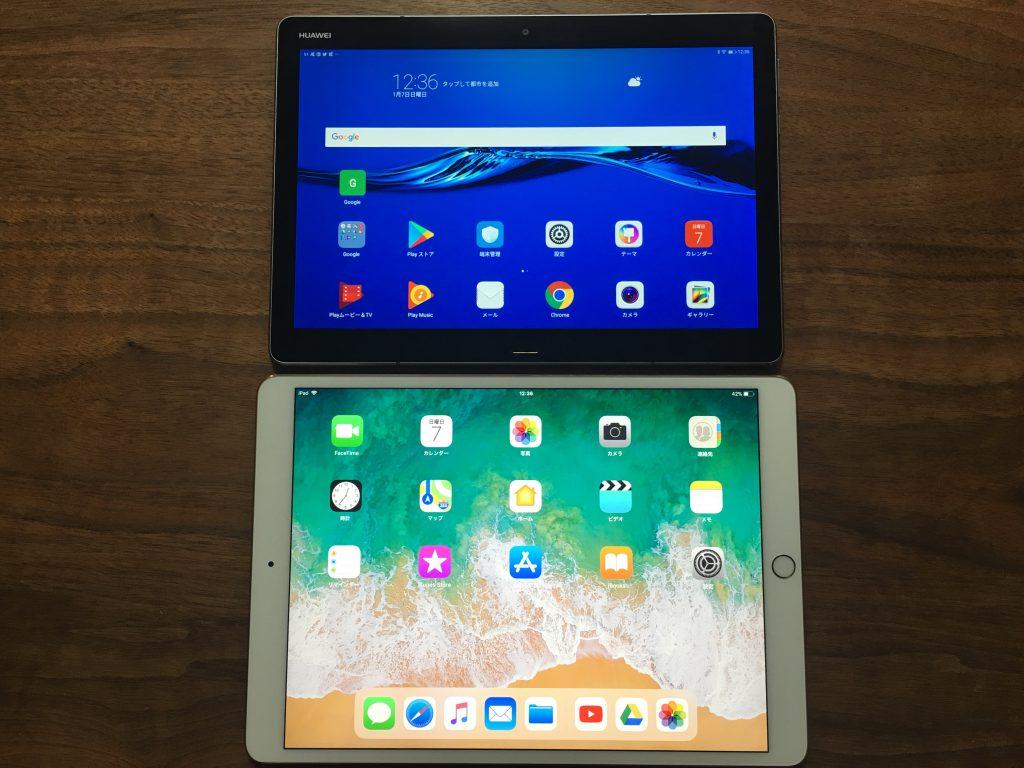 iPad Pro 10.5インチとMediaPad M3 Lite 10の1