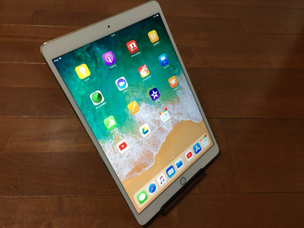 iPad Pro 10.5
