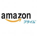 2018年Amazonで買ってよかったおすすめリスト(随時更新中)