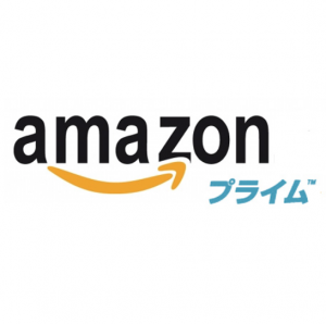 Amazonアソシエイトで自己購入したらアカウント停止になるのか!?