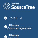 SourceTreeからBitbucketのリポジトリがクローンできない