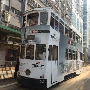 香港を何倍も楽しむためにタクシー、地下鉄、バス、トラムを使いこなそう
