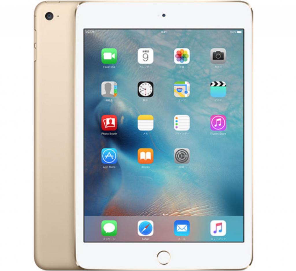 iPad mini 4 Wi-Fiモデル 16GB