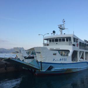 フェリーで奄美大島から加計呂麻島への行き方と注意点