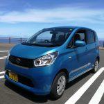 奄美大島でできるだけ安いレンタカーを借りるなら奄美レンタカーがおすすめ