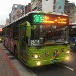 台北の路線バスを使いこなして台湾旅行をもっと楽しもう