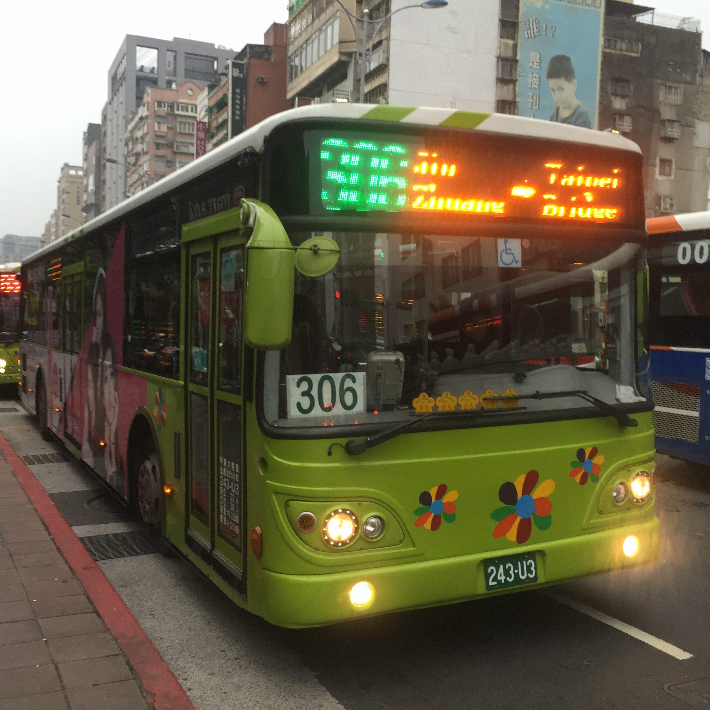 台湾の路線バス