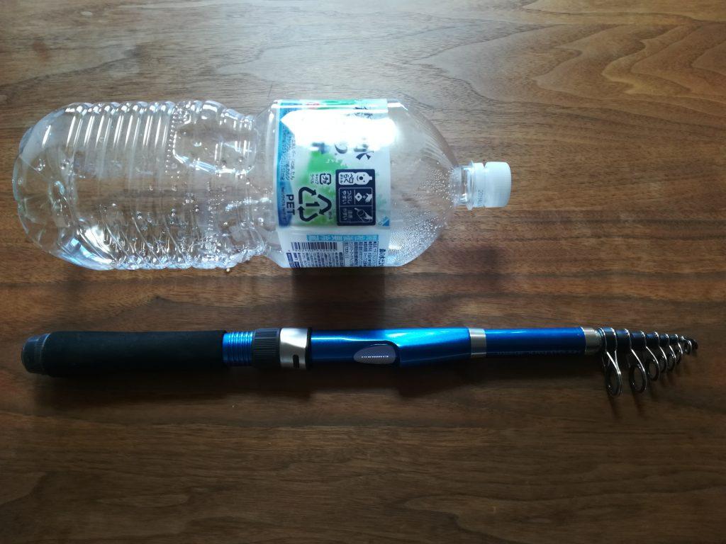 コンパクトロッドとペットボトル