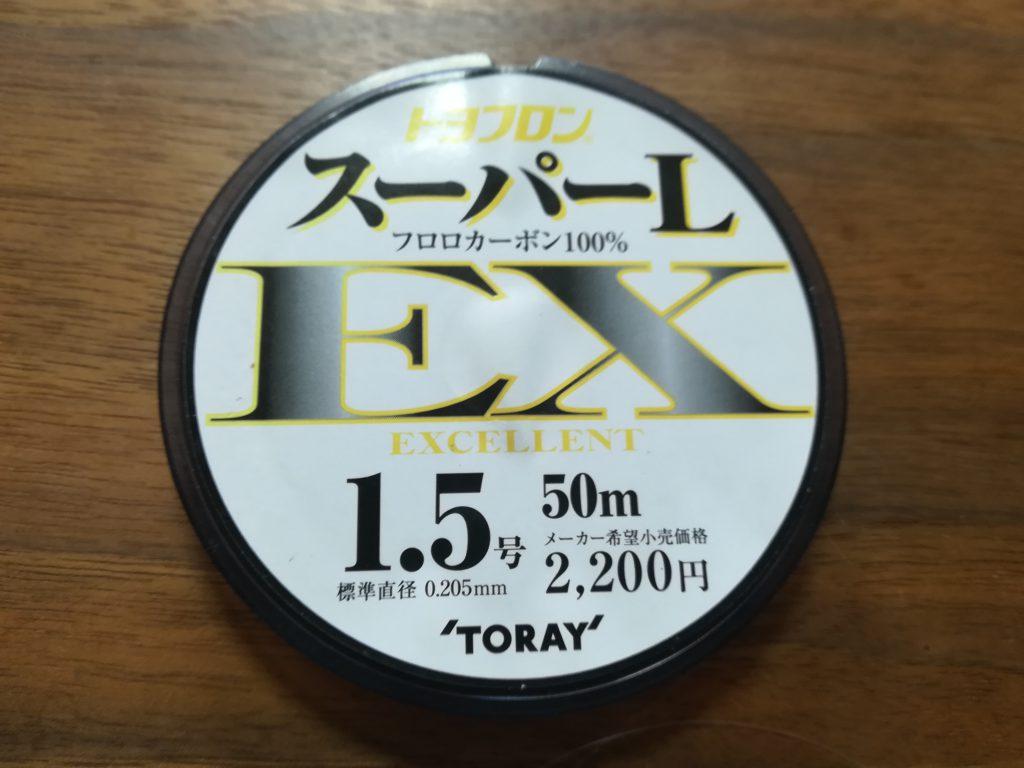 東レ(TORAY) ライン トヨフロン スーパーL EX 50m 1.7号