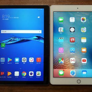 一般ユーザー目線でMediaPad M3 Lite 10とiPad Air2を比較してみた