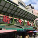 高雄の三鳳中街(三鳳中街觀光商圈)への行き方とおすすめのお土産