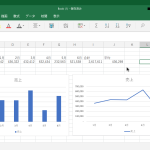 AndroidのOffice Mobileに入っているExcelを使ってみた感想