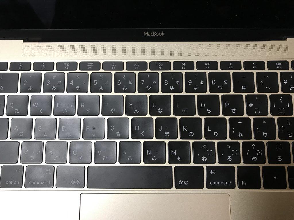 iPad Pro 10.5インチとiPad Air 2の比較13