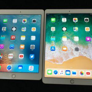 iPad Pro 10.5インチとiPad Air 2を実機レビューで比較してみた