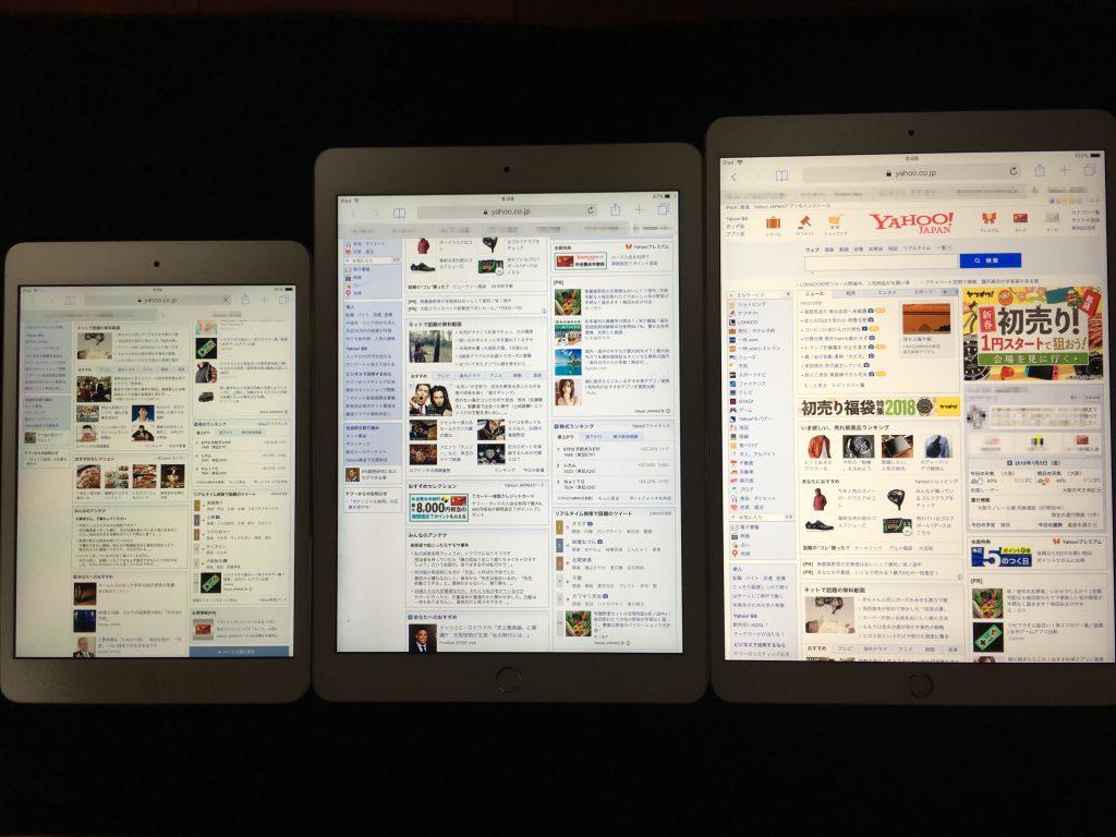 iPad Pro 10.5インチとiPad Air 2の比較9
