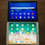 iPad Pro 10.5インチとMediaPad M3 Lite 10を無理やり比較してみた