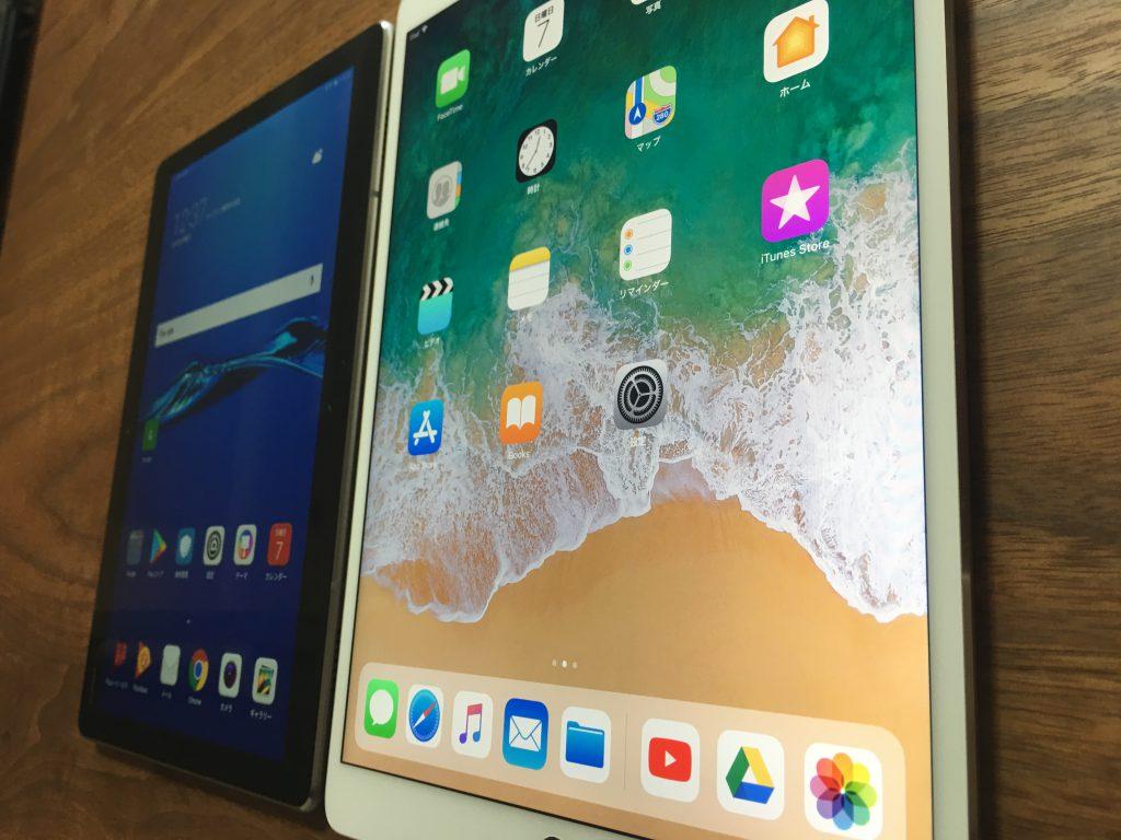 iPad Pro 10.5インチとMediaPad M3 Lite 10の3
