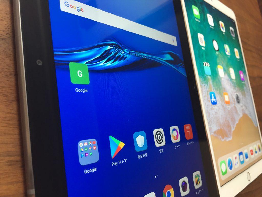 iPad Pro 10.5インチとMediaPad M3 Lite 10の4