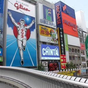 2018年の大阪で働くフリーランスのITエンジニアを取り巻く現状