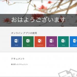 Excelを無料で使いたい人におすすめなソフト3選