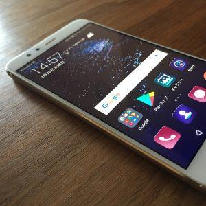 Huaweiのスマホ(P10 lite)のセキュリティリスクを徹底的に排除する