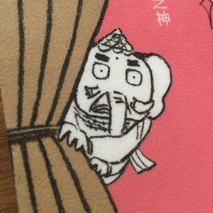 【書評・感想】夢をかなえるゾウ2で人生の教訓を学ぶ
