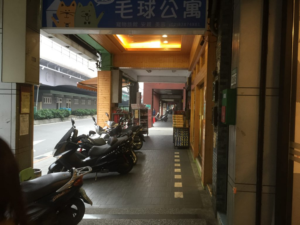 台北のアーケード