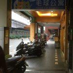 台湾の台北や高雄の夏を旅行するなら暑さ対策は必須