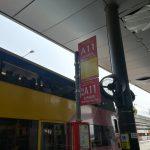 香港国際空港から香港島まで空港バス(機場巴士)を利用してみた