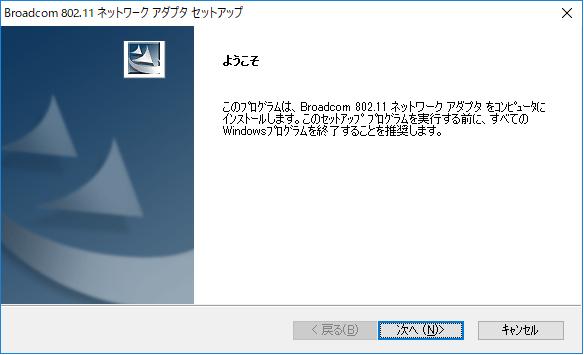 ASUS EeeBook X205TAの無線LAN対応7