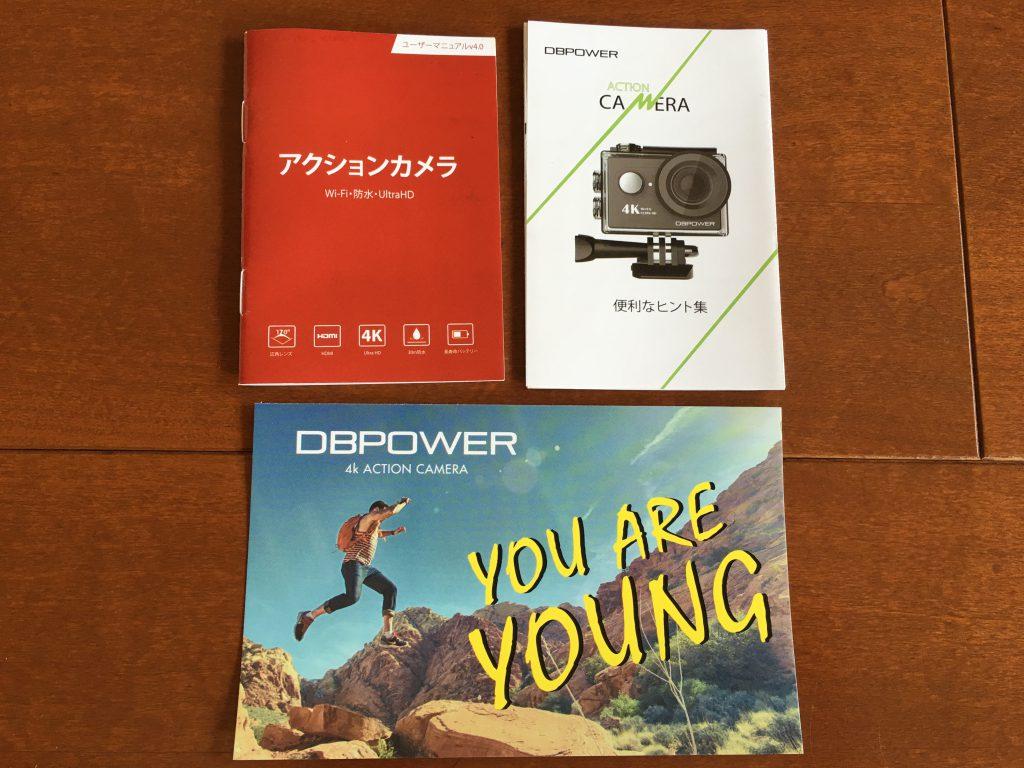 DBPOWER 4K WIFI アクションカメラ5