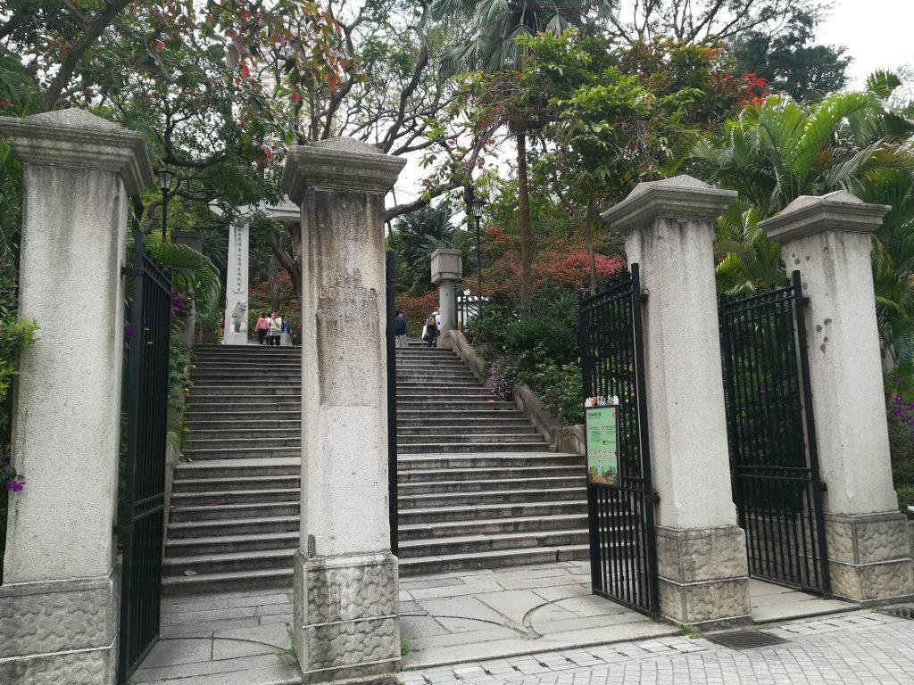 香港動植物公園1