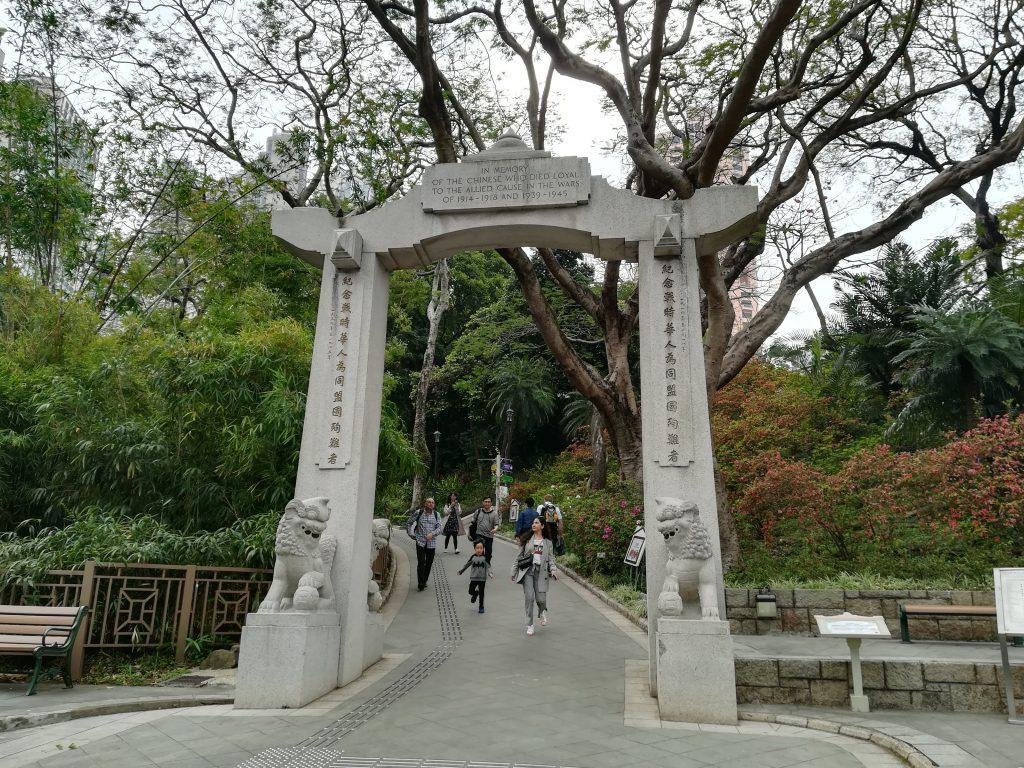 香港動植物公園2