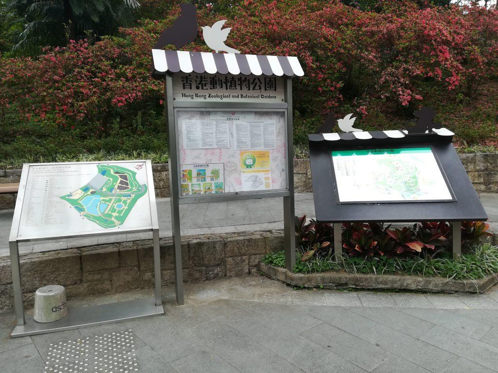 香港動植物公園3
