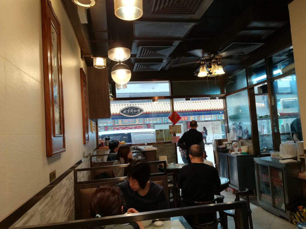 羅富記粥麺專家5