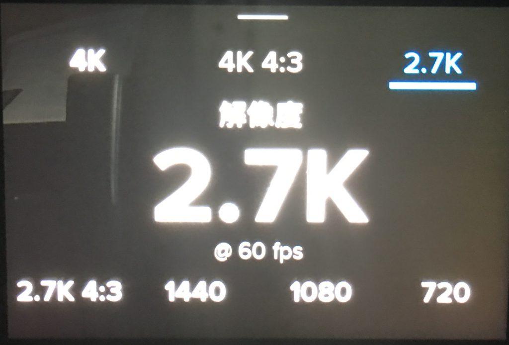 GoPro HERO6の8