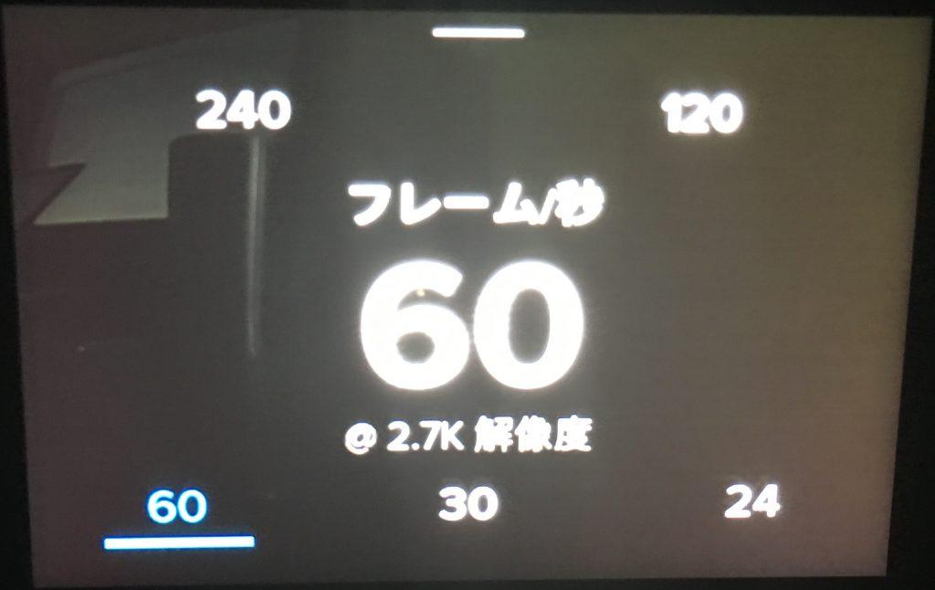 GoPro HERO6の10