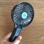 夏の通勤や通学の暑さ対策に便利なおすすめアイテム5選