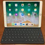 【評価・レビュー】10.5iPad Pro用 Smart Keyboardを使ってみた感想