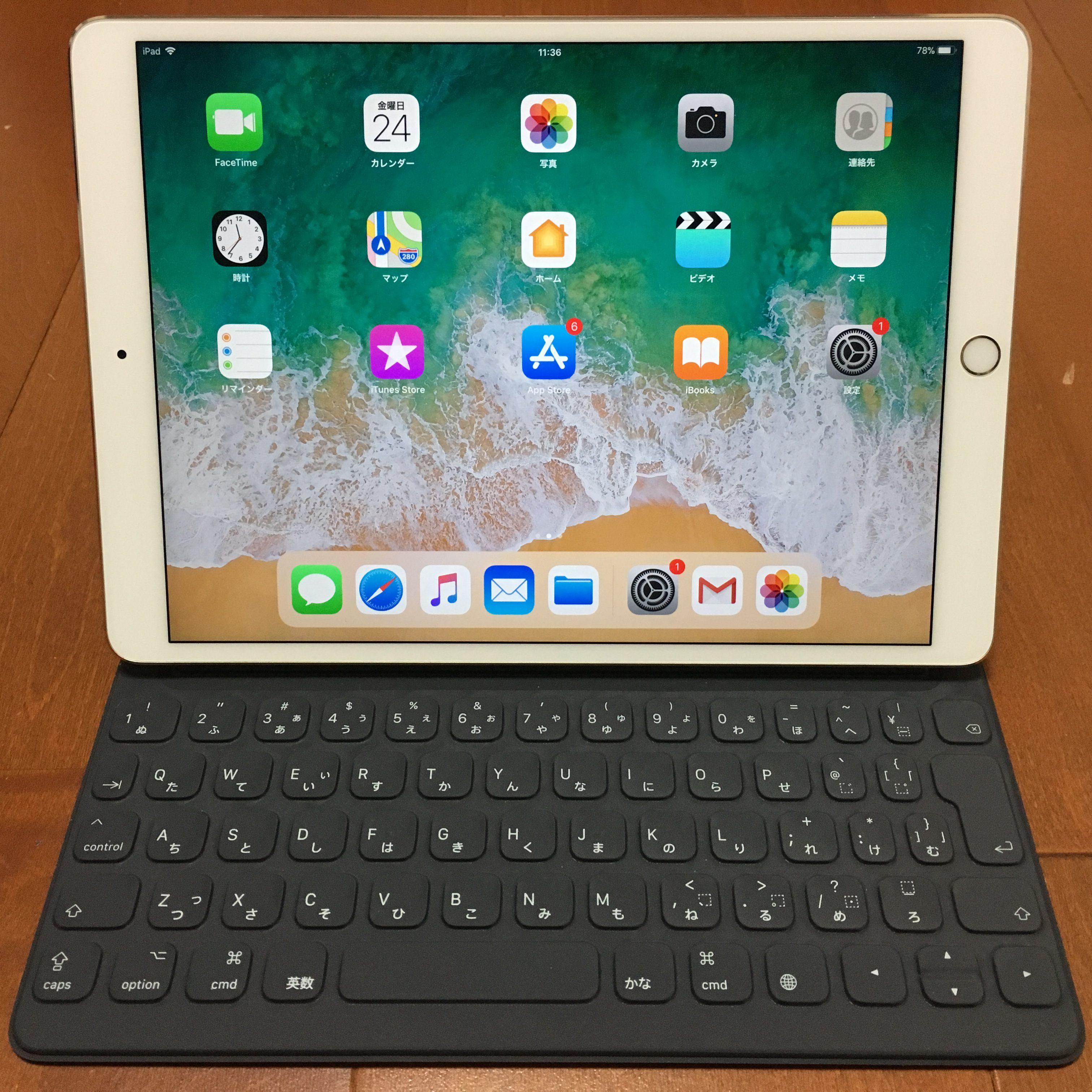 Apple 10.5インチiPad Pro用 スマートキーボード4