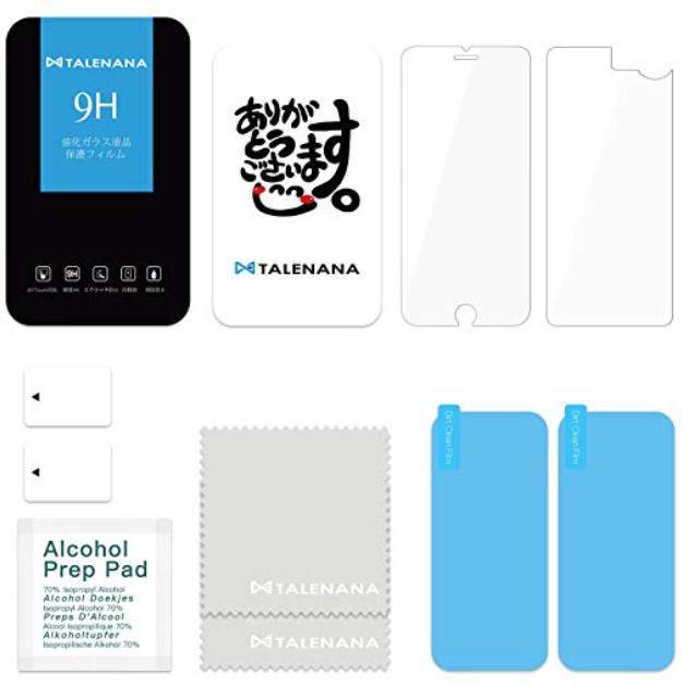 iPhone8 ガラスフィルム iPhone8 背面フィルム TALENANA