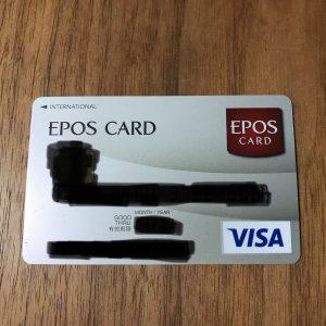 エポスカードが海外旅行者にとって必須のクレジットカードである理由